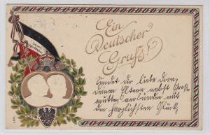 93051 Ein deutscher Gruß Präge Ak Unser Kaiserpaar 1915