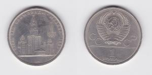 1 Rubel Nickel Münze Sowjetunion UdSSR Olympiade Moskau 1980, Lomonosov (119521)