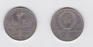 1 Rubel Nickel Münze Sowjetunion UdSSR Olympiade Moskau 1980, Fackel (119778)