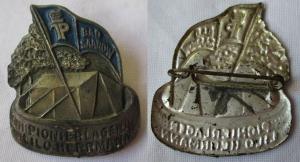 DDR Abzeichen Pionierlager Lilo Herrmann Bad Saarow Pneumat Fürstenwalde /100382