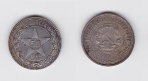 50 Kopeken Münze Sowjetunion UdSSR Russland 1922 (119998)