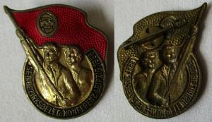 DDR Abzeichen Bezirksdelegiertenkonferenz der SED Leipzig 1958 (135113)