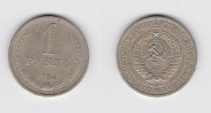 1 Rubel Nickel Münze Sowjetunion UdSSR CCCP 1964 (119443)