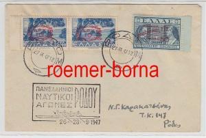 82431 seltener Brief von Griechenland Marken mit Aufdruck 1947
