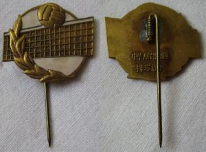 Abzeichen Volleyball Verband Ball an Netz mit Ehrenkranz aus China (135107)