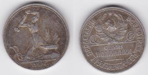 1/2 Rubel 1 Poltinik Silber Münze Sowjetunion UdSSR 1924 (123538)