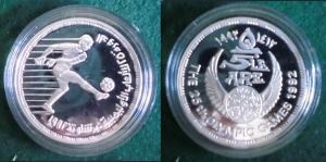 5 Livres Silber Münze Ägypten Olympiade Barcelona 1992 Fussballer (125714)