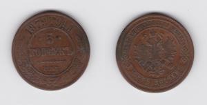 5 Kopeken Kupfer Münze Russland 1879 Zar Alexander II (119507)
