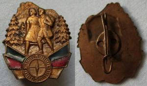 DDR Abzeichen Touristenabzeichen in Bronze 1957-60 (135273)