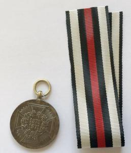 Orden Preussen Kriegsdenkmünze 1870/71 aus Eisen mit Band (113850)