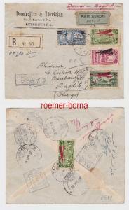 82668 Luftpost Einschreiben Brief von Syrien nach Bagdad 1930