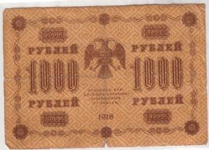 1000 Rubel Banknote Russland 1918 Pick 95 (108460)