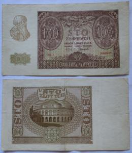 100 Zloty Banknote Polen Krakow Krakau 1.März 1940 (108463)