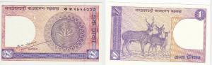 1 Taka Banknote Bangladesch bankfrisch UNC (129249)