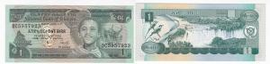 1 Birr Banknote Äthiopien Ethiopia bankfrisch UNC (129160)