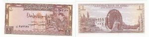 1 Pfund Banknote Syrien Syria 1982 bankfrisch UNC (129089)