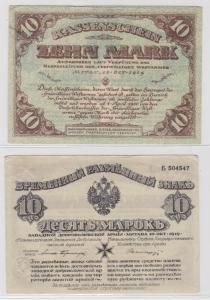 10 Mark Kassenschein Banknote freiwillige Westarmee Mitau 1919 (135166)