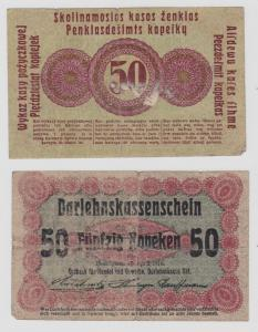 50 Kopeken Banknote Darlehnskasse Ostbank in Posen 1916 (135053)
