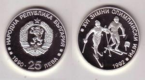 25 Lewa Silbermünze Bulgarien Olympia Albertville 2 Skilangläufer 1990 (103346)