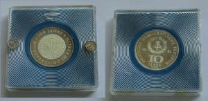 DDR Gedenk Münzen 10 Mark 700 Jahre Münzprägung in Berlin 1981 Probe PP (132168)