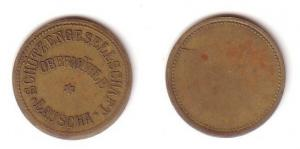 Alte Wertmarke Schützengesellschaft Obermühle Lauscha um 1910 (112491)