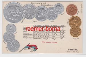 82056 Präge Ak mit Münzabbildungen Serbien um 1920