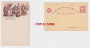 82598 Ganzsachen Postkarte A Rédi Magyar Vallásból a Táltos 1896