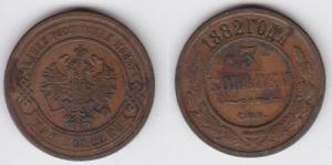 3 Kopeken Kupfer Münze Russland 1882 С.П.Б. (125324)