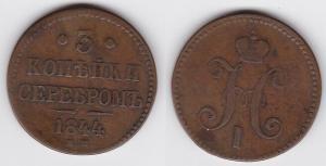 3 Kopeke Kupfer Münze Russland 1844 E.M. (121287)