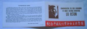 Sonderausgabe China 1976 95. Gebutstag des Schriftstellers Lu Xun gestempelt