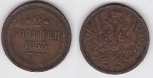 3 Kopeken Kupfer Münze Russland 1883 E.M. (125173)