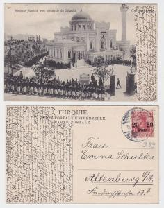 80555 AK Constantinople Konstantinopel Moschee Deutsche Post in der Türkei 1909