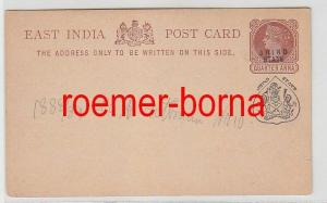 73001 seltene Ganzsachen Postkarte Indien Jhind State 1/4 Anna rotbraun 1888/89