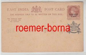 74715 seltene Ganzsachen Antwort Postkarte Indien Faridkot State 1/4 Anna 1887