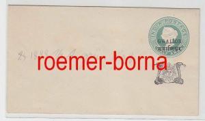 75776 alte Ganzsachen Brief Indien India Gwalior 1/2 Annas 1888