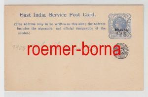 74734 seltene Ganzsachen Postkarte Indien Chamba State 1/4 Anna 1900
