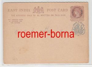 71783 seltene Ganzsachen Antwort Postkarte Indien Jhind State 1/4 Anna rotbraun