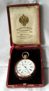Rare Herren Taschenuhr Russland Zarengeschenk 583er Gold im Originaletui(115541)