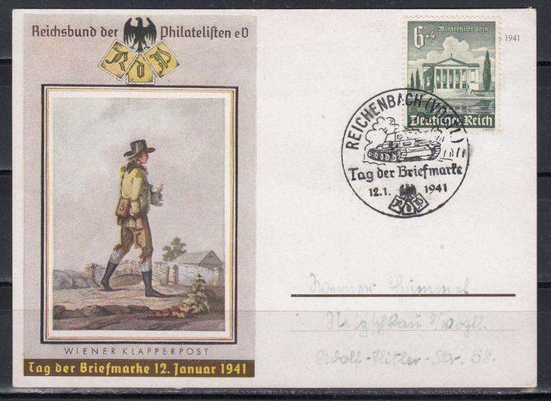 """Dt.Reich Sonderkarte """"Tag der Briefmarke 1941"""" mit SSt Reichenberg(Vogtl) 12.1.1941 Tag der Briefmarke"""