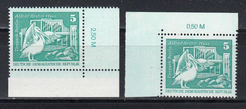 DDR Aufbau Großformat MiNo. 1842I RWZ R ** und 1842II RWZ N ** (55.-)