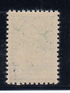 Besetzung II.WK Lettland MiNo. 4x **  Kartonpapier gpr Krischeke BPP (150.-)