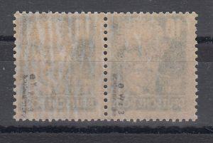 SBZ MiNo. 215ay + 215a ** Paar gpr Schönherr BPP (100.-)