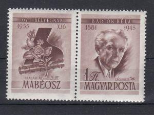 Ungarn 1955 MiNo. 1455 + Zierfeld ** (22.-)