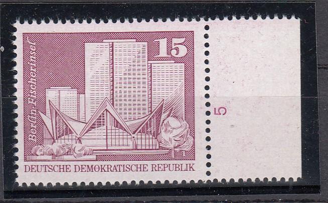 DDR MiNo. 1853II ** rechtes Randstück mit Randzahl 5 (40.-+)
