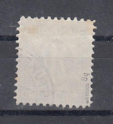 Bizone AM-Post MiNo. 17bB o gpr Wehner BPP (18.-)