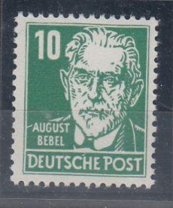 DDR Köpfe II MiNo. 330vbXII ** gpr Schönherr BPP (50.-)