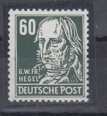 DDR MiNo. 338vbXI ** gpr Schönherr BPP (90.-)