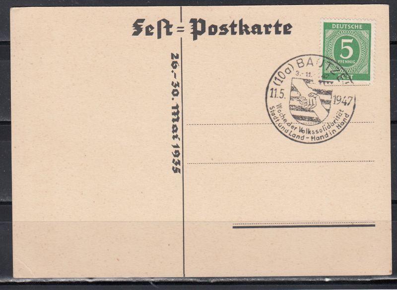 Dt.Reich Festpostkarte Bautzen \