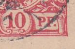 Dt.Reich 1898 Ganzsache MiNo. P 37 o Plattenfehler III : rechtes P von Pf mit kurzem Fuß (50.-)
