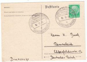 Dt,Reich DS-Karte EF 515 mit Steg-o \